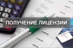 признаки несостоятельности банкротства юридического лица