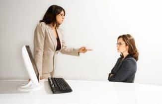 привлечение к дисциплинарной ответственности